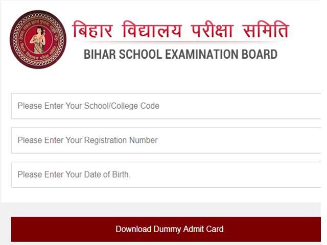 bihar-class-12-dummy-admit-card-body-image