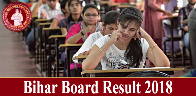 BSEB Result 2018: Bihar Board Class 10th and 12th Result 2018 Likely To Be Out By Next Week @ biharboard.ac.in