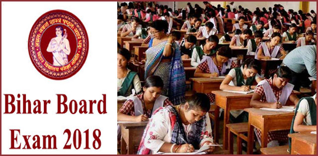 Bihar Board 2018 Class 10th Examination Begins