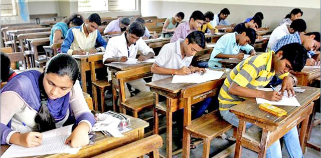 Bihar Board 10th Exam 2019: Class 10 Maths Paper Leaked