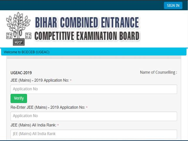 Bihar BCECEB Engineering Admission 2019: UGEAC Counselling