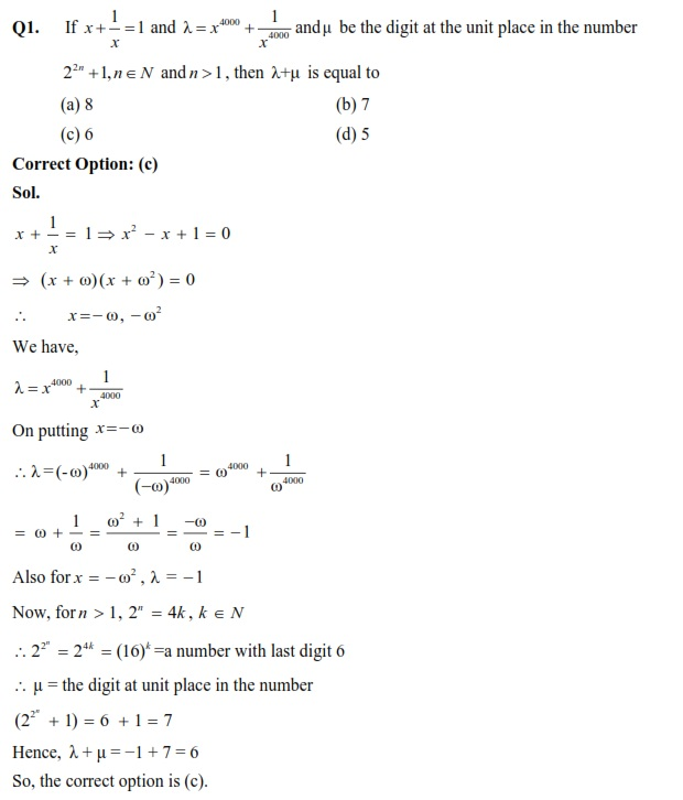IIT JEE Mains Binomial Theorem Solved Practice Paper