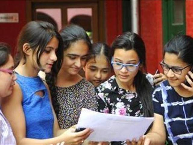 TBSE 12th Science Result 2019 Shortly