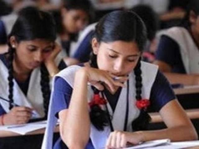Delhi Government schools subsidy