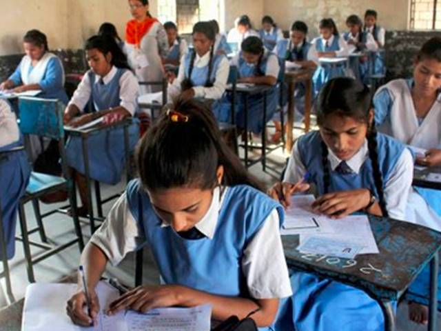 HRD Ministry Education Sector development