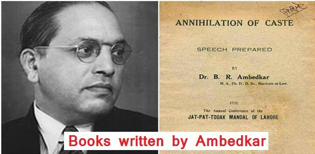 List of books written by Dr  Bhimrao Ambedkar