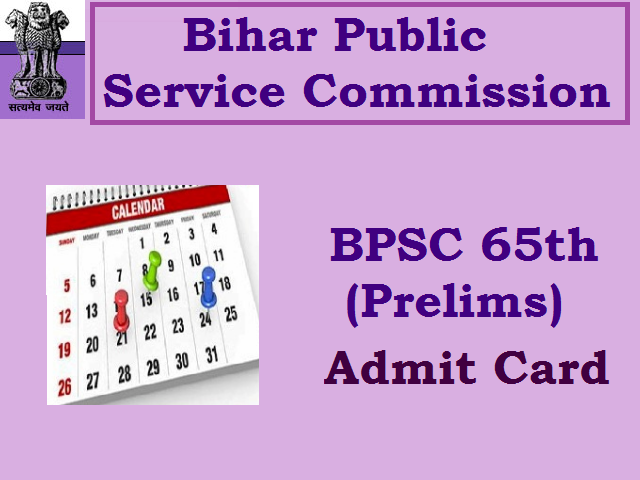 BPSC Syllabus and Exam Pattern