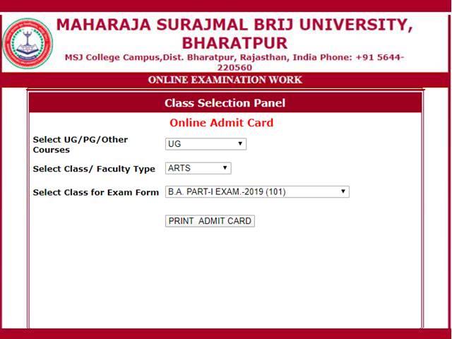 Brij University Admit Card 2020 BA, BSc, BCom Released