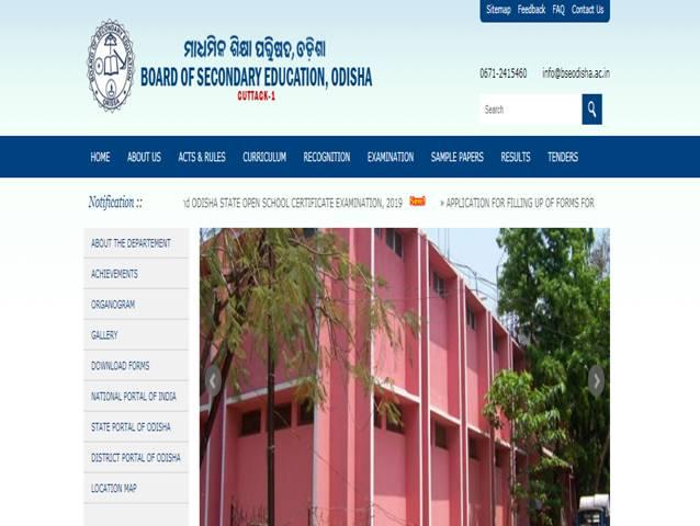 bse-odisha-class-10-supplementary-exam-body-image