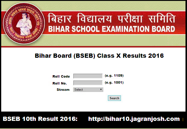 BSEB 10th Result 2016 Live: Check Roll Number wise and school wise