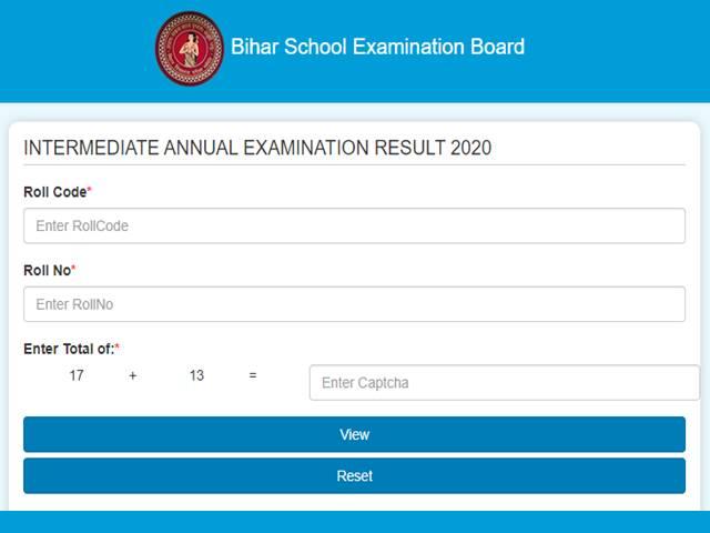 Bihar Boad Result