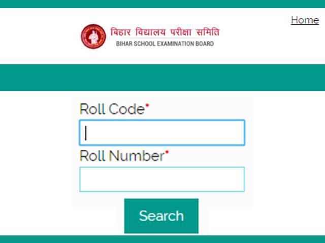 Bihar Matric Result 2020 Today