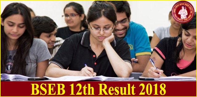 BSEB Result 2018: Bihar Board Class 12th Result Expected To Be Out on 6th June @ biharboard.ac.in