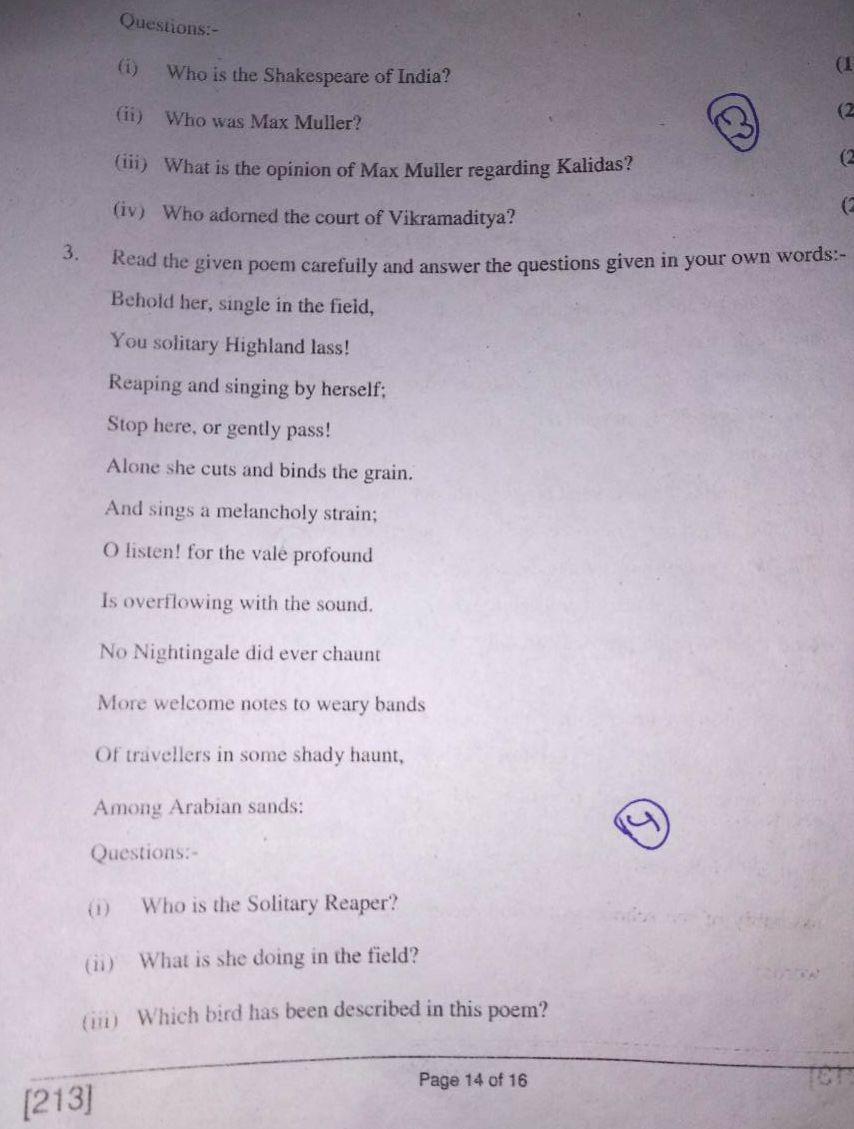 bihar board 10 question paper 2018