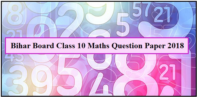 Bihar Board Class 10 Mathematics Question Paper