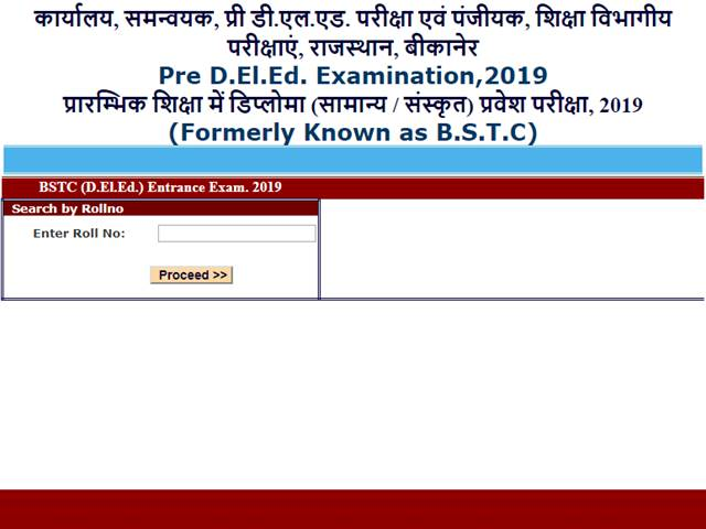 Rajasthan BSTC 2019 Counselling second allotment list to be