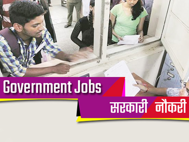 BTSC Bihar JE Recruitment 2019: Apply Online 6379 Junior Engineer Posts