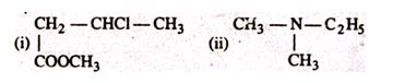 chemistry second practice paper