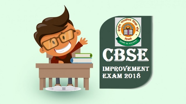 CBSE Improvement Exam 2018