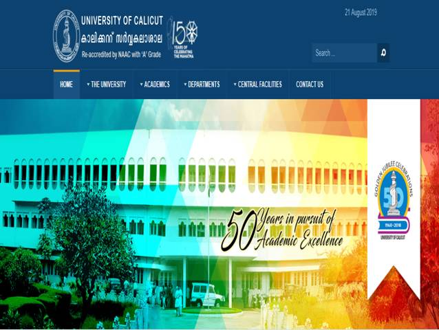 Calicut University will reissue certificates and mark sheets