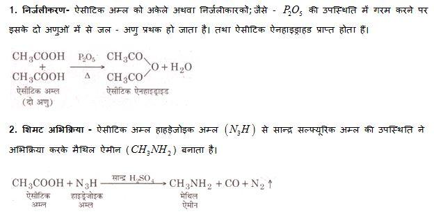 organic compounds third