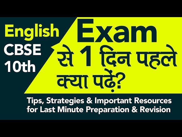 CBSE Class 10 English Board Exam 2019