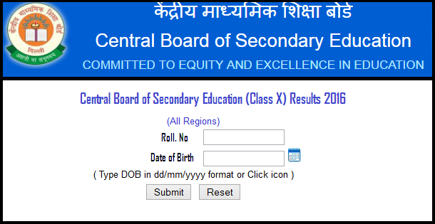 cbse 10th result 2016 toppers list