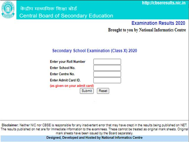 CBSE 10th Result 2020 Declared