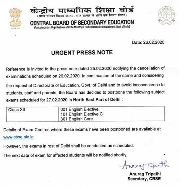 official Notice from CBSE (26 February 2020)
