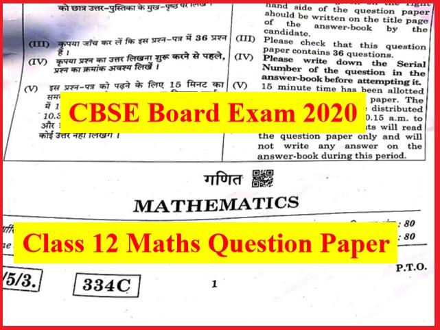 Cbse Class 12 Maths Question Paper 2020 Download Pdf