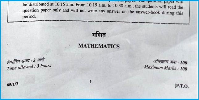 CBSE 12th Maths Paper 2019: Watch Live Video, Download PDF