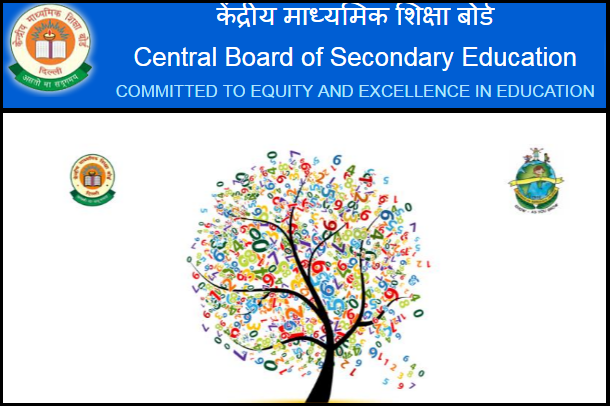 Central Board of Secondary Education (CBSE) Class 12th Results 2016 ...