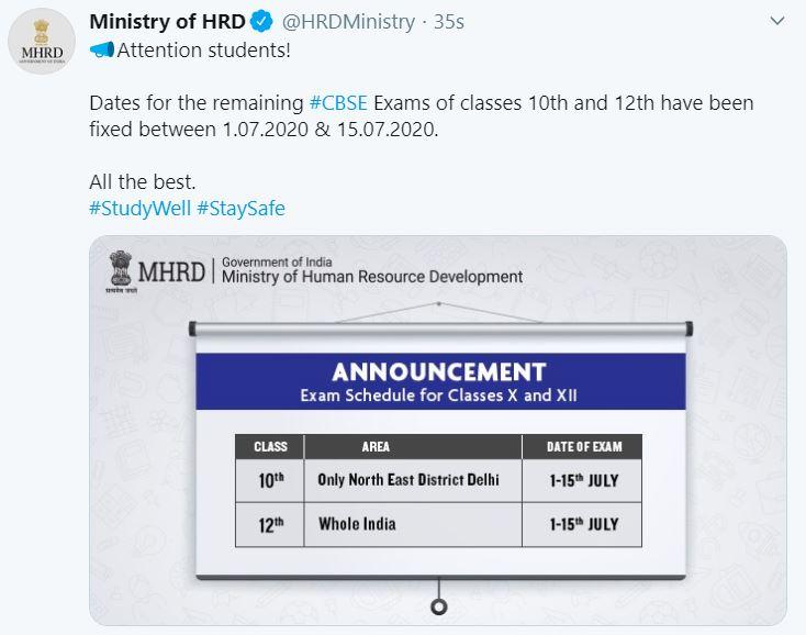 New Exam Dates for Pending CBSE Board Exams 2020: MHRD Tweet