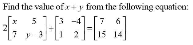 CBSE Class 12 Maths Paper 2012, Very Short Answer Type Questions No. 3