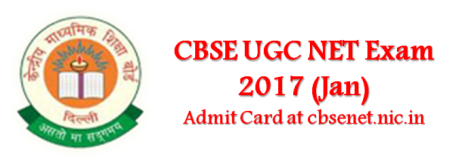 cbse-net-admit-card