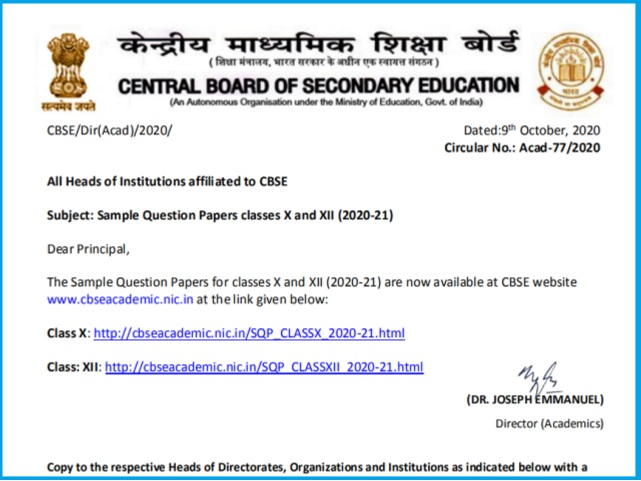 CBSE Sample Paper 2021: CBSE Marking Scheme 2021 - PDFs