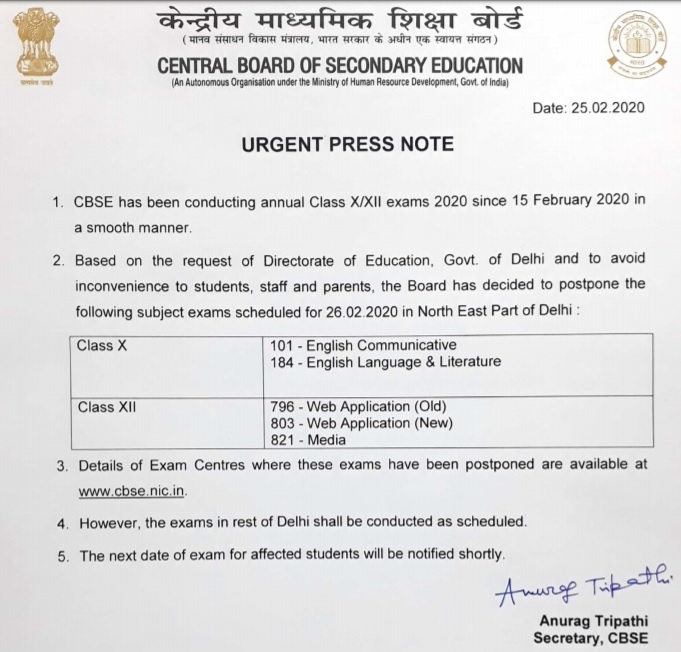 Official Notice from CBSE (25 February 2020)