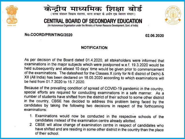 CBSE Board Exam 2020: Complete Details For Students Who Wish To Change Exam Centres To Their Home Districts With Important Updates