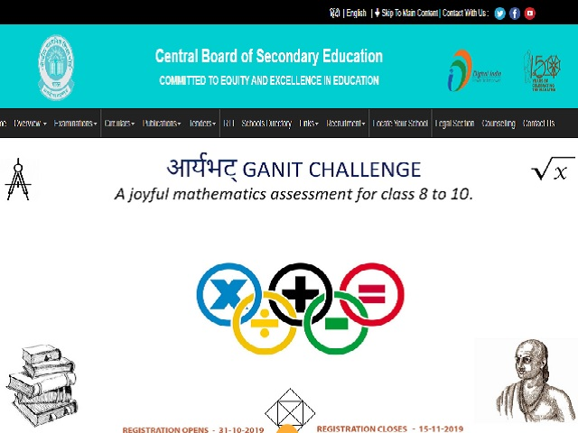 CBSE Recruitment  for 357  Steno Jr Assistant JHT Posts