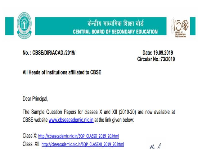 cbse-class-10-12-sample-question-papers-released-body-image
