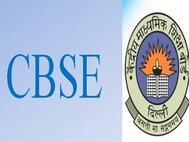 CBSE yet to make a decision on promoting students of class 1 to 9