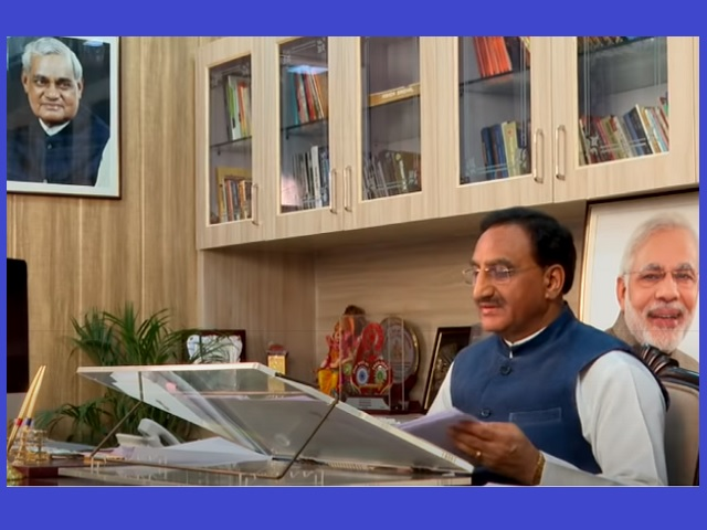 Schools Likely To Reopen In August: HRD Minister Ramesh Pokhriyal 'Nishank' - Courtesy BBC Hindi
