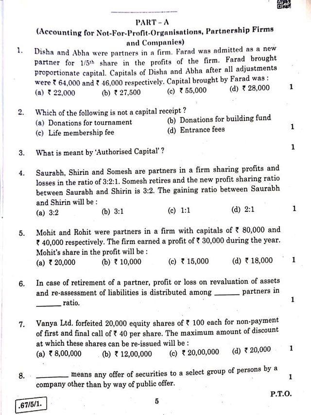 CBSE 12th Accountancy Question Paper 2020: Questions