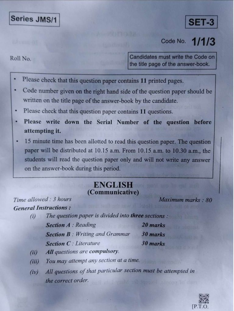 CBSE Class 10 English Communicative Question Paper 2019 | Download PDF