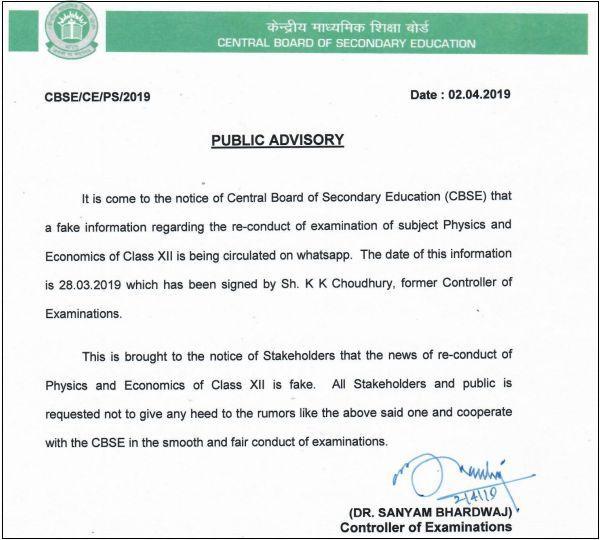cbse public advisory