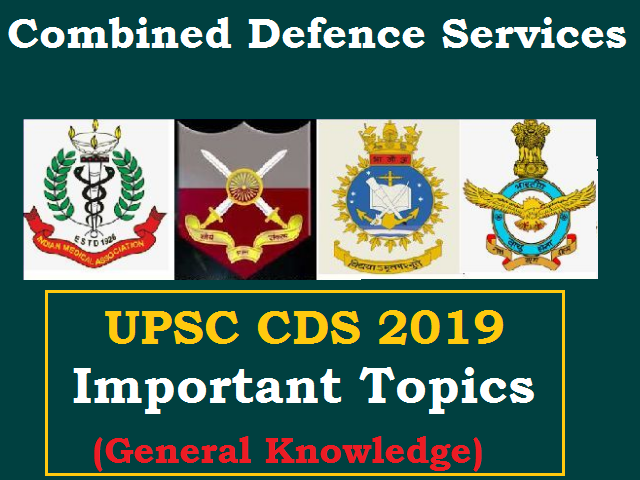 UPSC CDS (Combined Defence Services) Exam 2019: Expected