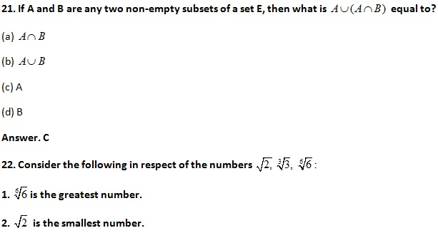 UPSC CDS I 2014 Elementary Maths Question Paper Solved