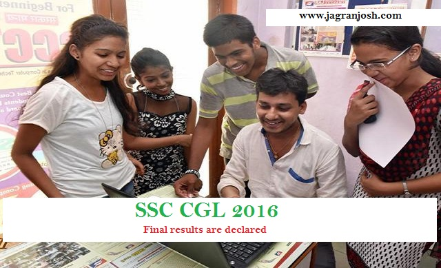 ssc cgl 2016 results