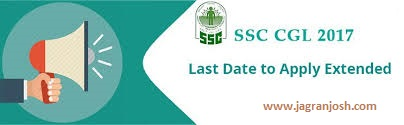 ssc cgl notification 2017