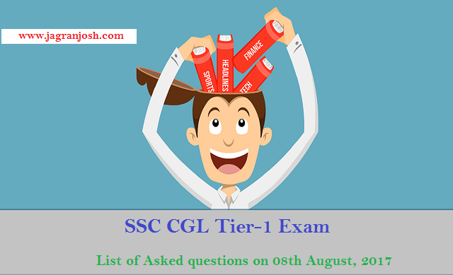 ssc cgl 2017 questions